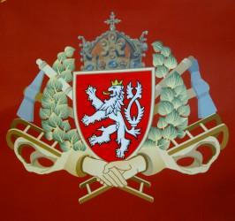Detail der bedruckten Fahne des Freiwilligen Feuerwehrvereins (SDH) Pletený Újezd