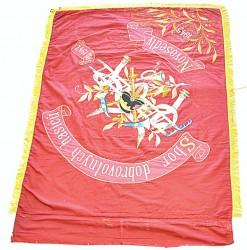 Historische Originalfahne des Freiwilligen Feuerwehrvereins Novosedly