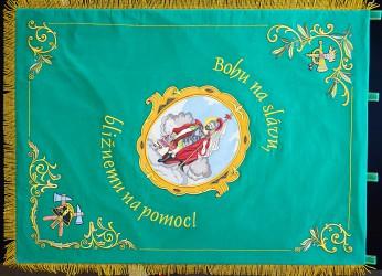 Replik der historischen Fahne des Feuerwehrvereins Pezinok